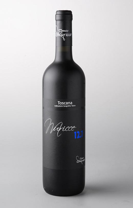 muricce_vino_12.7_2